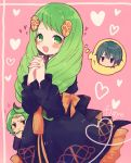 1girl 2boys blue_hair bow brother_and_sister byleth_(fire_emblem) byleth_(fire_emblem)_(male) character_name closed_mouth fire_emblem fire_emblem:_three_houses flayn_(fire_emblem) green_eyes green_hair hair_ornament hands_clasped heart highres interlocked_fingers long_hair long_sleeves multiple_boys open_mouth own_hands_together pink_background seteth_(fire_emblem) short_hair siblings simple_background uniform yataba_888