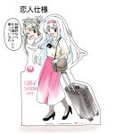 2girls bag black_footwear breasts cardboard_cutout elbow_sleeve green_hair hairband headband high_heels japan_airlines jewelry kantai_collection long_hair long_skirt multiple_girls necklace one_eye_closed opengear pantyhose passport red_skirt rolling_suitcase shoes shoukaku_(kantai_collection) shoulder_bag skirt sleeves suitcase translation_request twintails watch watch white_hair zuikaku_(kantai_collection)