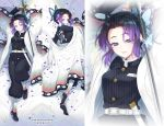 1girl animal_print arms_up artist_name bangs bed_sheet belt black_hair black_legwear blue_eyes breasts bug butterfly butterfly_hair_ornament butterfly_print dakimakura dated english_text flower full_body gradient_hair hair_flower hair_ornament highres insect japanese_clothes katana kimetsu_no_yaiba kimono kochou_shinobu lips looking_at_viewer lying medium_breasts menggongfang mouth_hold multicolored_hair multiple_views on_back on_side pants parted_bangs petals purple_hair sandals scabbard sheath shirt short_hair smile socks solo sword two-tone_hair uniform unsheathed weapon white_footwear wide_sleeves