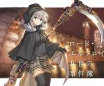 1girl absurdres bangs black_cape black_gloves black_legwear black_ribbon blue_eyes blurry blurry_background cape copyright_name eyebrows_visible_through_hair fate_(series) gloves gray_(lord_el-melloi_ii) grey_cardigan grey_skirt hair_between_eyes highres holding holding_scythe hood hood_down hooded looking_at_viewer lord_el-melloi_ii_case_files medium_hair miniskirt neck_ribbon pleated_skirt ribbon scythe shiny shiny_hair silver_hair skirt solo standing thigh-highs user_zfhc5573 zettai_ryouiki