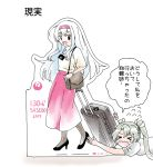 >_< 2girls bag black_footwear breasts cardboard_cutout elbow_sleeve green_hair hairband headband high_heels japan_airlines jewelry kantai_collection long_hair long_skirt multiple_girls necklace one_eye_closed opengear pantyhose passport red_skirt rolling_suitcase shoes shoukaku_(kantai_collection) shoulder_bag skirt sleeves suitcase translation_request twintails watch watch white_hair zuikaku_(kantai_collection)