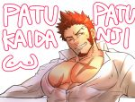 1boy abs bara beard blue_eyes blush brown_hair bursting_pecs chest facial_hair fate/grand_order fate_(series) long_sleeves looking_at_viewer lowres m_cwfe male_focus muscle napoleon_bonaparte_(fate/grand_order) one_eye_closed pectorals scar shirt simple_background smile solo teeth upper_body white_background