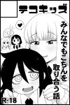 5girls blush circle_cut greyscale hair_between_eyes katou_asuka kuroki_tomoko looking_at_another monochrome multiple_girls nemoto_hina reonarudo16sei tamura_yuri twintails uchi_emiri watashi_ga_motenai_no_wa_dou_kangaetemo_omaera_ga_warui! wavy_mouth yuri