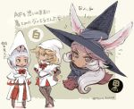 3girls animal_ears bangs belt black_mage blonde_hair blue_eyes blush_stickers boots braid brown_eyes bunny_tail chibi closed_mouth collar crossed_legs dark_skin eyebrows_visible_through_hair final_fantasy final_fantasy_xiv gloves hands_on_hips hat high_heels highres hood long_hair looking_at_another looking_at_viewer multiple_girls ponytail rabbit_ears ribbon robe silver_hair smile standing stiletto_heels tail thigh-highs thigh_boots toro_astro twitter_username viera violet_eyes white_mage witch_hat