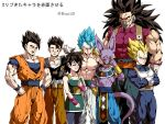 abs armor beerus black_eyes black_hair blonde_hair blue_eyes blue_hair blush closed_eyes crossed_arms cumber dougi dragon_ball dragon_ball_heroes dragon_ball_minus dragon_ball_super dragon_ball_super_broly dragon_ball_z dual_persona earrings egyptian_clothes face_mask frown gine gogeta hashtag jewelry kim_yura_(goddess_mechanic) long_hair mask muscle neck_ring open_mouth red_eyes single_earring smile son_gohan super_saiyan super_saiyan_blue tail translated twitter_username vegeta very_long_hair wrist_cuffs wristband