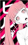 1girl character_name fire_emblem fire_emblem:_three_houses head_tilt highres hilda_valentine_goneril i0ekfkr17pa7jbh long_hair open_mouth pink_hair solo twintails uniform upper_body