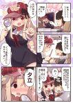admiral_(kantai_collection) highres kantai_collection suzuki_toto yuudachi_(kantai_collection)