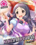 blush character_name idolmaster idolmaster_cinderella_girls long_hair oonuma_kurumi purple_hair shirt stars violet_eyes