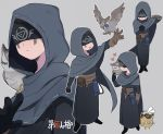 1boy 50yen animal bird black_gloves brown_gloves brown_hair button_eyes buttons cat closed_eyes closed_mouth eli_clark facial_mark flying gloves grey_background hat hood hood_up identity_v mismatched_gloves open_mouth owl pouch simple_background standing whiskers