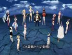 6+girls american_flag_bikini animal_ears artoria_pendragon_(all) artoria_pendragon_(swimsuit_rider_alter) baseball_cap bikini black_bikini black_dress black_hair blonde_hair blue_bikini blue_sky clapping commentary cosplay dress dress_swimsuit fate/grand_order fate_(series) flag_print grey_skirt hair_bun hat highres jackal_ears jacket jeanne_d'arc_(alter_swimsuit_berserker) jeanne_d'arc_(fate)_(all) jeanne_d'arc_(swimsuit_archer) katsushika_hokusai_(fate/grand_order) katsushika_hokusai_(swimsuit_saber)_(fate) lavender_hair letterman_jacket long_hair mash_kyrielight medjed medjed_(cosplay) miyamoto_musashi_(fate/grand_order) miyamoto_musashi_(swimsuit_berserker)_(fate) mordred_(fate)_(all) mordred_(swimsuit_rider)_(fate) multiple_girls mysterious_heroine_xx_(foreigner) neon_genesis_evangelion nero_claudius_(fate)_(all) nero_claudius_(swimsuit_caster)_(fate) nitocris_(fate/grand_order) nitocris_(swimsuit_assassin)_(fate) oda_nobunaga_(fate) oda_nobunaga_(swimsuit_berserker)_(fate) okita_souji_(fate)_(all) okita_souji_(swimsuit_assassin)_(fate) one-piece_swimsuit parody pink_hair ponytail purple_hair red_bikini saint_martha short_hair shrug_(clothing) side_ponytail silver_hair skirt sky swimsuit swimsuit_of_perpetual_summer translated twintails ulrich_(tagaragakuin) ushiwakamaru_(fate/grand_order) ushiwakamaru_(swimsuit_assassin)_(fate) very_long_hair white_bikini white_dress white_swimsuit