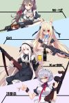 4girls animal_ears apron bolt_action character_name chinese_commentary chinese_text commentary_request feixiang_c g41_(girls_frontline) girls_frontline gun h&k_g41 heterochromia highres kar98k_(girls_frontline) maid maid_apron maid_headdress mauser_98 multiple_girls rifle submachine_gun sunglasses thompson_(girls_frontline) thompson_submachine_gun translation_request type_56_assault_rifle type_56_assault_rifle_(girls_frontline) weapon