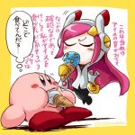 1boy 1girl floating_limbs food ice_cream jizo_yukari kirby lowres no_mouth pink_hair susie_(kirby) translation_request