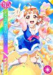 blush character_name dress love_live!_school_idol_project love_live!_sunshine!! orange_hair red_eyes short_hair smile takami_chika