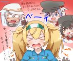>_< black_hair blonde_hair blush character_request commentary_request cosplay costume gambier_bay_(kantai_collection) gangut_(kantai_collection) gangut_(kantai_collection)_(cosplay) grey_eyes grey_hair haguro_(kantai_collection) hair_ornament hairband hairclip hammer_and_sickle hat hibiki_(kantai_collection) kantai_collection long_hair miccheru open_mouth peaked_cap radar smile star tan tashkent_(kantai_collection) tashkent_(kantai_collection)_(cosplay) translation_request upper_body verniy_(kantai_collection) verniy_(kantai_collection)_(cosplay) wavy_mouth