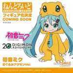 1girl ad agumon agumon_(cosplay) anniversary announcement aqua_eyes aqua_hair bandai claws cosplay costume crossover crypton_future_media digimon digimon_(creature) digimon_adventure digimon_adventure_tri. fang goodsmile_company green_eyes hatsune_miku necktie nendoroid smile solo twintails vocaloid yamaha_(company)