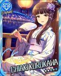 black_hair blush brown_eyes character_name idolmaster idolmaster_cinderella_girls kimono kurokawa_chiaki long_hair stars
