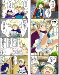1girl bianca's_daughter bianca's_son blonde_hair blue_eyes boots bow cape closed_mouth collins_(dq5) commentary_request dragon_quest dragon_quest_v flat_chest gloves hair_bow hero_(dq5) imaichi multiple_boys open_mouth panties short_hair smile tabitha_(dq5) underwear white_panties
