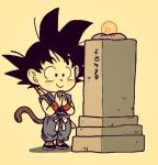 1boy :> artist_name beige_background black_eyes black_footwear black_hair blush chibi commentary_request dougi dragon_ball dragon_ball_(classic) dragon_ball_(object) fenyon full_body hands_together happy lowres male_focus monkey_tail nyoibo praying shadow simple_background smile son_gokuu spiky_hair standing tail tombstone wristband