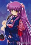 :p bag futaki_kanata highres japanese_clothes kimono kinchaku little_busters little_busters! long_hair purple_hair tongue yellow_eyes yukata