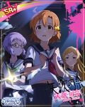 character_name group idolmaster_million_live!_theater_days night orange_hair school_uniform short_hair yabuki_kana yellow_eyes