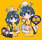 1boy 1girl alternate_costume antlers artist_name backpack bag blue_eyes blue_hair byleth_(fire_emblem) byleth_(fire_emblem)_(female) byleth_(fire_emblem)_(male) character_doll claude_von_riegan do_m_kaeru fake_antlers fire_emblem fire_emblem:_three_houses handbag hilda_valentine_goneril holding ignatz_victor leonie_pinelli lorentz_hermann_gloucester lysithea_von_ordelia marianne_von_edmund medium_hair orange_background raphael_kirsten short_hair short_sleeves simple_background upper_body