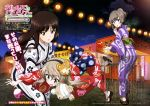 3girls absurdres animal_print bandages bangs bear_print black_hair blush boko_(girls_und_panzer) brown_eyes character_balloon character_mask clouds eyebrows_visible_through_hair falling festival floral_print food_stand girls_und_panzer hair_ribbon hair_up hairband highres japanese_clothes kimono lantern light_brown_hair long_hair long_sleeves magazine_scan mask mask_on_head mature medium_hair multiple_girls night night_sky nishizumi_shiho official_art open_mouth paper_lantern ribbon sandals scan shimada_arisu shimada_chiyo shiny shiny_hair sky stall star_(sky) stuffed_animal stuffed_toy summer_festival teddy_bear wide_sleeves yukata