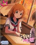 character_name idolmaster_million_live!_theater_days orange_hair school_uniform short_hair yabuki_kana yellow_eyes