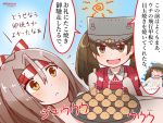 2girls brown_eyes brown_hair commentary_request cooking dated flat_chest food frown hachimaki hair_between_eyes headband japanese_clothes kantai_collection kariginu magatama miccheru multiple_girls navel open_mouth revenge ryuujou_(kantai_collection) smile sun takoyaki topless translation_request twitter_username visor_cap zuihou_(kantai_collection)