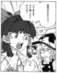 !? 2girls ascot bangs bow braid clenched_hand emphasis_lines greyscale hair_bow hair_tubes hakurei_reimu hat hat_bow kirisame_marisa monochrome multiple_girls open_mouth space_jin spoken_interrobang touhou translation_request witch_hat