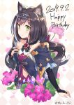 1girl absurdres animal_ear_fluff animal_ears bangs black_hair blush breasts cat_ears cat_tail commentary_request dated eyebrows_visible_through_hair flower green_eyes hair_ornament hairband happy_birthday highres kyaru_(princess_connect) long_hair looking_at_viewer low_twintails multicolored_hair navel pink_flower princess_connect! princess_connect!_re:dive sho_bu_1116 smile solo streaked_hair tail twintails very_long_hair white_hair