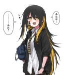 ... 1girl absurdres black_hair black_jacket blonde_hair blush carrying_bag carrying_under_arm collared_shirt earrings eyebrows_visible_through_hair facing_to_the_side fang hair_between_eyes highres jacket jewelry kamatama long_hair looking_at_viewer loose_necktie multicolored_hair multiple_earrings necktie nishiga_hachi open_mouth original school_uniform shirt simple_background solo speech_bubble spoken_ellipsis striped striped_neckwear sweatdrop tattoo tearing_up translated trembling very_long_hair white_background white_shirt wristband yellow_eyes
