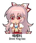1girl :3 baby_bottle blush_stickers bottle bow chibi chinese collared_shirt drink drinking drinking_straw eyebrows_visible_through_hair fujiwara_no_mokou hair_between_eyes hair_bow holding holding_bottle long_hair lowres pants red_eyes red_pants shangguan_feiying shirt short_sleeves suspenders touhou translation_request