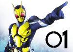 1boy antennae armor character_name kamen_rider kamen_rider_01_(series) kamen_rider_zero-one male_focus pointing rider_belt shoulder_pads tsukikage_oyama upper_body