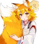 1girl :d animal_ear_fluff animal_ears apron blonde_hair blush commentary_request eyebrows_visible_through_hair fox_ears fox_tail hair_between_eyes hair_ornament highres holding_tail looking_at_viewer nuko_miruku open_mouth ribbon-trimmed_sleeves ribbon_trim senko_(sewayaki_kitsune_no_senko-san) sewayaki_kitsune_no_senko-san smile solo speech_bubble tail translation_request white_background yellow_eyes