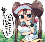1girl back_bow bangs black_legwear blue_eyes blush bow breasts brown_hair bush chibi crossed_arms double_bun hand_up kanikama large_breasts long_hair long_sleeves lowres mei_(pokemon) nose_blush open_mouth outdoors pantyhose pink_bow pink_headwear poke_ball_symbol poke_ball_theme pokemon pokemon_(game) pokemon_bw2 pokemon_masters raglan_sleeves shiny shiny_hair shirt short_shorts shorts solo speech_bubble standing sweat talking thinking tied_hair translated twintails visor_cap watch white_background white_shirt yellow_shorts