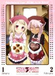 2girls absurdres blush breasts cake calendar_(medium) chloe_von_einzbern cream cream_on_face dark_skin fate/kaleid_liner_prisma_illya fate_(series) food food_on_face hair_ornament hairclip highres illyasviel_von_einzbern licking_lips long_hair looking_at_viewer multiple_girls official_art open_mouth pink_hair red_eyes small_breasts smile tongue tongue_out white_hair