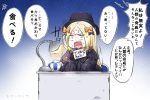 +++ 1girl abigail_williams_(fate/grand_order) bangs black_bow black_dress black_headwear blonde_hair blue_eyes bow chair commentary_request desk desk_lamp dress eyebrows_visible_through_hair fate/grand_order fate_(series) folding_chair food food_on_face hair_bow hat highres katsudon_(food) lamp long_hair long_sleeves neon-tetora open_mouth orange_bow parted_bangs rice rice_on_face sign sign_around_neck sleeves_past_fingers sleeves_past_wrists solo sweat translation_request v-shaped_eyebrows very_long_hair