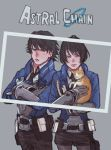1boy 1girl akira_howard artist_request astral_chain black_hair blush brother_and_sister brown_eyes brown_hair cat chain glasses gloves jacket long_sleeves looking_at_viewer police police_uniform short_hair siblings simple_background smile twins uniform