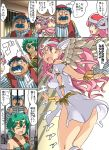 1boy ass breasts circlet closed_mouth commentary_request curly_hair dragon_quest dragon_quest_iv green_hair heroine_(dq4) imaichi long_hair multiple_girls open_mouth short_hair sideboob smile torneko
