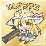 :d bangs bare_shoulders black_bow blonde_hair blush boots bow brown_eyes brown_footwear character_name chibi detached_sleeves dress eyebrows_visible_through_hair flower flower_knight_girl hair_bow hat hat_flower heart holding holding_weapon limnanthes_(flower_knight_girl) long_hair long_sleeves looking_at_viewer object_namesake open_mouth puffy_long_sleeves puffy_sleeves rinechun see-through smile strapless strapless_dress very_long_hair weapon white_dress white_flower white_headwear white_sleeves