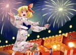 6+girls aerial_fireworks alternate_costume araki_(qbthgry) blonde_hair blue_kimono bow cirno commentary_request cotton_candy dated fireworks floral_print flower food_stand from_behind from_below fujiwara_no_mokou geta gloves hair_bow hair_ribbon hat hitodama japanese_clothes kawashiro_nitori kimono kinchaku long_hair looking_at_viewer looking_back mob_cap morning_glory multiple_girls mystia_lorelei night obi open_mouth outdoors outstretched_arms pink_gloves pink_hair pointing pouch red_eyes ribbon rumia saigyouji_yuyuko sash short_hair signature single_glove sitting solo_focus spread_arms standing standing_on_one_leg striped striped_kimono touhou vertical_stripes very_long_hair wings yukata