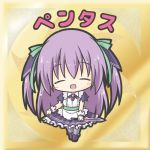 :d ^_^ apron blush boots bridal_gauntlets character_name chibi closed_eyes dagger dress facing_viewer flower_knight_girl frilled_dress frills full_body green_ribbon grey_legwear hair_ribbon holding holding_dagger holding_weapon long_hair open_mouth pantyhose pentas_(flower_knight_girl) purple_dress purple_footwear purple_hair purple_ribbon ribbon rinechun short_sleeves smile standing two_side_up very_long_hair weapon white_apron