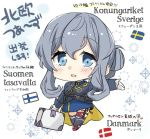 1girl blue_eyes blue_hair blue_skirt chibi collared_shirt commentary_request danish_flag danish_text dirk finnish_flag finnish_text full_body gloves gotland_(kantai_collection) hair_between_eyes hair_bun hizuki_yayoi kantai_collection long_hair looking_at_viewer military military_uniform mole mole_under_eye remodel_(kantai_collection) shirt skirt smile snowflake_background socks solo suitcase swedish_flag swedish_text thigh-highs thigh_strap translation_request uniform waving white_background white_gloves