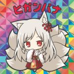 1girl animal_ear_fluff animal_ears bikkuriman_(style) blush character_name chibi covered_mouth flower flower_knight_girl fox_ears fox_girl fox_shadow_puppet fox_tail full_body grey_hair hair_flower hair_ornament hakama higanbana_(flower_knight_girl) japanese_clothes kimono kyuubi long_hair long_sleeves multiple_tails object_namesake parody red_eyes red_flower red_hakama rinechun sleeves_past_fingers sleeves_past_wrists solo spider_lily standing tail very_long_hair white_kimono white_legwear wide_sleeves