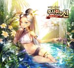 1girl armlet backlighting bangs bare_shoulders black_hair black_shorts blue_eyes breasts brown_flower collarbone copyright_name day eyewear_on_head flower forehead game_of_dice grin hair_flower hair_ornament high_ponytail long_hair looking_at_viewer medium_breasts multicolored_hair navel official_art outdoors parted_bangs plant ponytail short_shorts shorts silver_hair sitting smile solo sunglasses sunlight tena two-tone_hair v-shaped_eyebrows very_long_hair water watermark white_flower