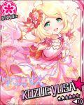blonde_hair blush character_name dress green_eyes idolmaster idolmaster_cinderella_girls kozue_yusa long_hair