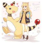 1girl :d ampharos backpack bag bangs black_jacket black_legwear blonde_hair blush boots brown_background brown_footwear commentary_request copyright_name dated eyebrows_visible_through_hair gen_2_pokemon hair_between_eyes highres hood hood_down hoodie jacket light_(luxiao_deng) lightning_bolt long_hair long_sleeves looking_at_viewer open_clothes open_jacket open_mouth orange_hoodie original personification pigeon-toed poke_ball poke_ball_(generic) pokemon pokemon_(creature) shadow signature sleeves_past_wrists smile socks sparkle standing two-tone_background two_side_up very_long_hair violet_eyes white_background