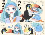 1girl blue_eyes elite_four gloves kahili_(pokemon) light_blue_hair mole mole_under_eye orange_legwear pokemon pokemon_(creature) pokemon_masters toucannon visor_cap yoshiiiika