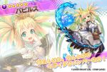 1girl :d bag bangs belt black_legwear blonde_hair book bow bowtie character_name cleavage_cutout commentary copyright_name creature crown dmm eyebrows_visible_through_hair floral_background flower_knight_girl full_body gauntlets green_eyes hair_ornament handbag holding holding_book long_hair looking_at_viewer maid_dress mini_crown multiple_views object_namesake official_art open_mouth papyrus_(flower_knight_girl) projected_inset short_hair sidelocks skirt skirt_lift smile spiky_hair standing star water white_footwear