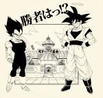2boys arena arms_at_sides beige_background black_eyes black_hair boots building clenched_hands clouds cloudy_sky commentary_request dougi dragon_ball dragon_ball_z fenyon frown full_body gloves grin halo hands_on_hips height_difference highres looking_away male_focus monochrome multiple_boys outdoors outside_border simple_background sky smile son_gokuu spiky_hair standing translation_request vegeta white_gloves wristband
